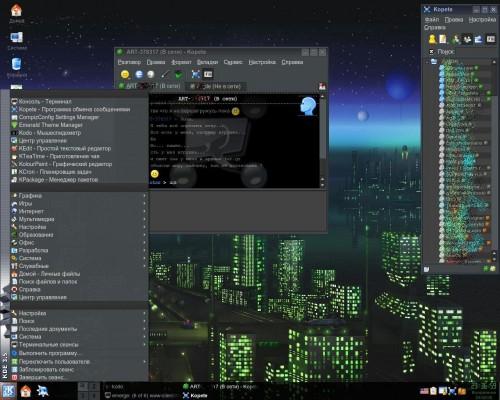 Моя Linux
