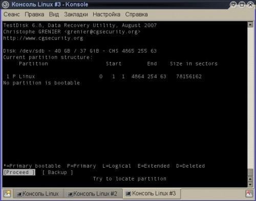 testdisk - анализ диска